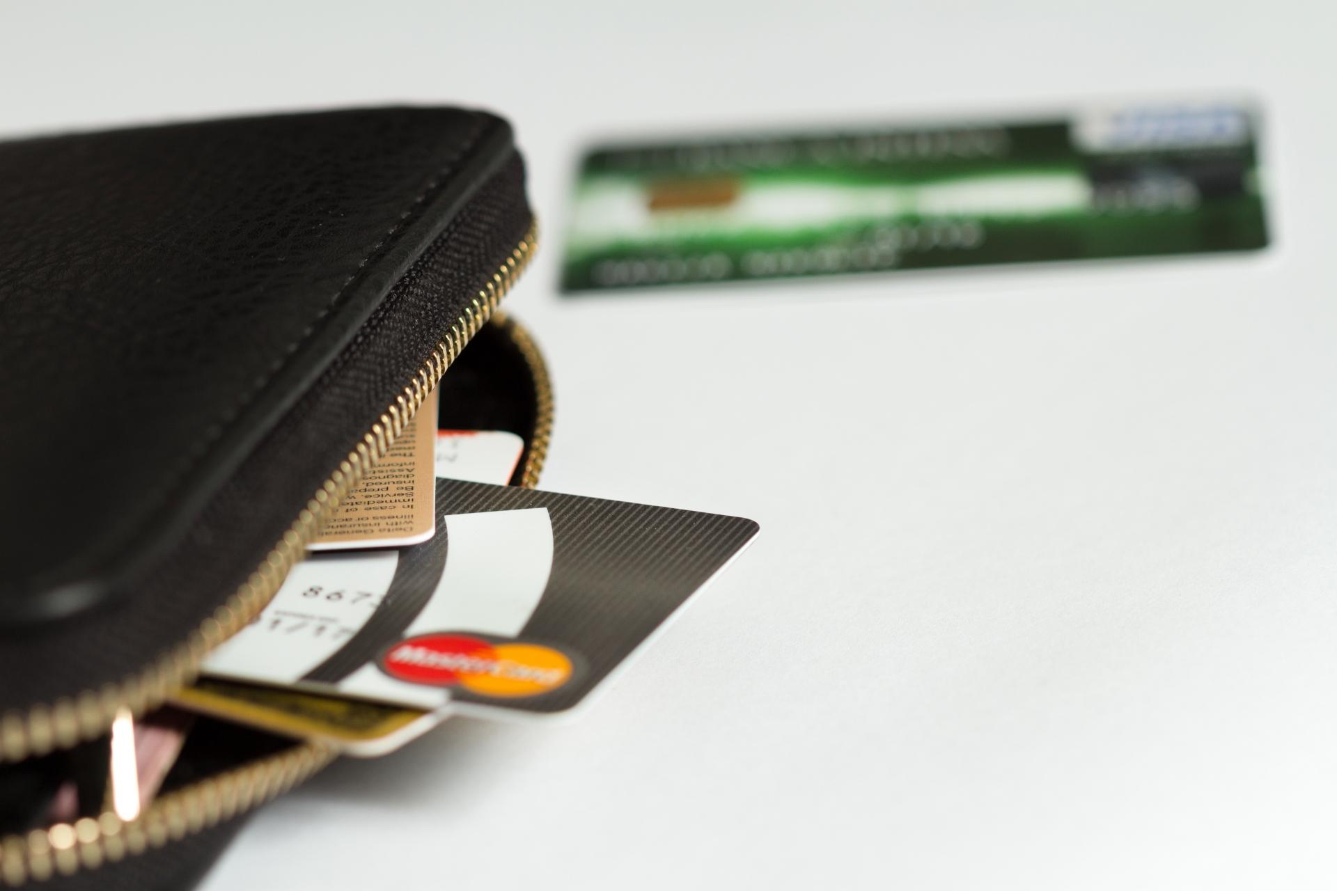 クレジットカードの処分方法とは?ナナフク横浜