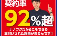 横浜での少量の不用品回収はフリー便がオススメ!